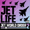 "Tracklist Revealed For Jet Life's ""Jet World Order 2"""