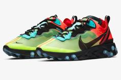 "Nike React Element 87 ""Hyper Fusion"" Gets January Release Date"