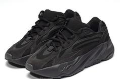 """Adidas Yeezy Boost 700 V2 """"Vanta"""" To Release In June: New Images"""