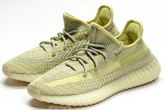 """Adidas Yeezy Boost 350 V2 """"Antlia"""" Rumored To Drop Soon: Detailed Images"""