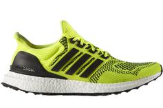 "Adidas UltraBoost 1.0 ""Solar Yellow"" Returns Next Month: Details"