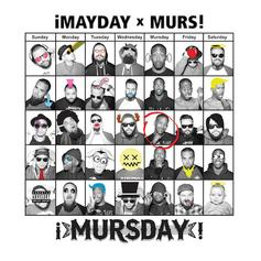 Murs - Here Feat. ¡Mayday!