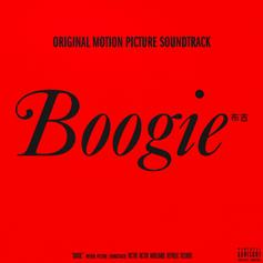 """Pop Smoke Joins M24 On """"No Cap (Remix)"""" For """"Boogie"""" Soundtrack"""