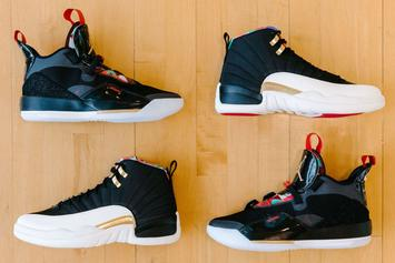 Jordan Brand's 2019 Chinese New Year Collection: Release Date Announced