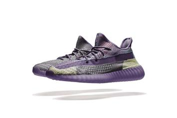 "Adidas Yeezy Boost 350 V2 Releasing In Purple ""Yeshaya"" Colorway"