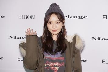 K-Pop Star Goo Hara Found Dead At 28