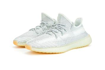 "Adidas Yeezy Boost 350 V2 ""Tailgate"" Coming Soon: First Look"