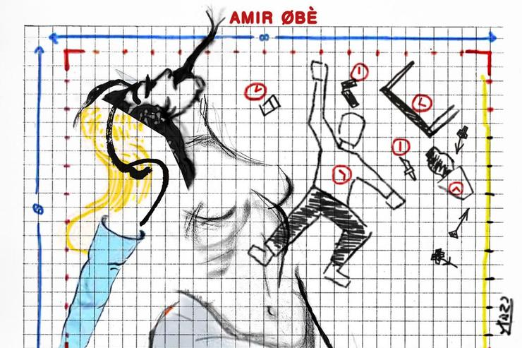 """Amir Obe's album cover for """"None Of The Clocks Work"""""""